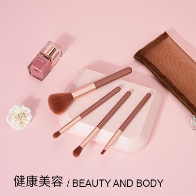 LATTLIV生活无忧——中国官网_18